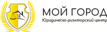 ЮРЦ Мой Город